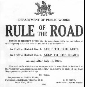 Rule of the Road public announcement