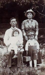 Hiro Kobayashi and her family