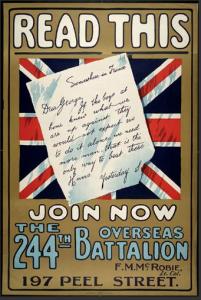 WW I recruitment poster