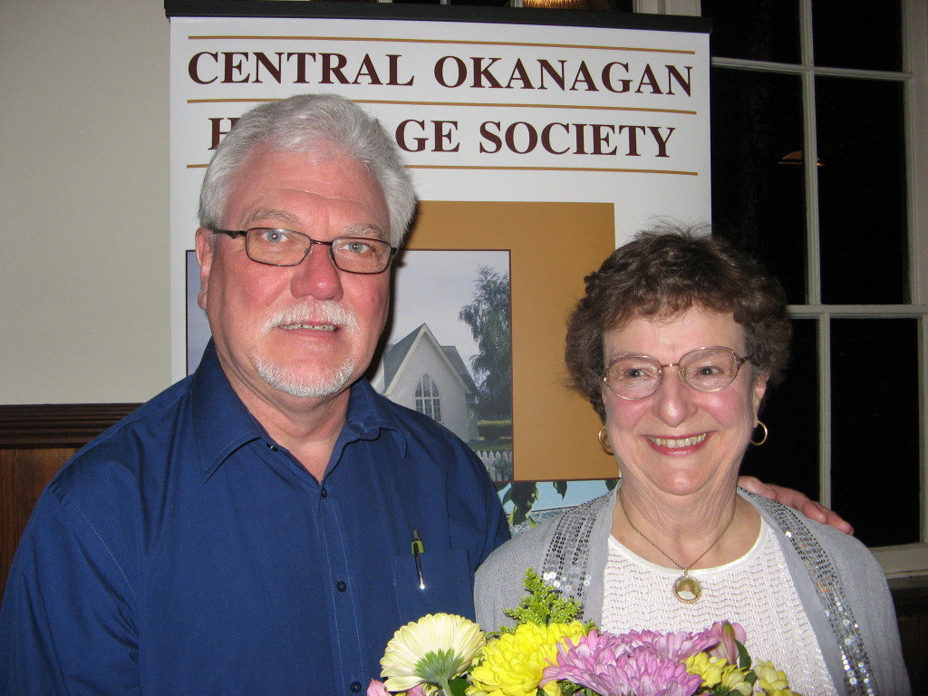 Rosemary Carter and Bob Hayes
